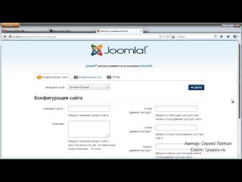Установка Joomla 3.2 на хостинг - Видео Учебник