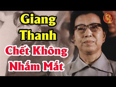 Lời Trăn Trối Trấn động Lịch Sử Trung Quốc Của GIANG THANH Phu Nhân Của MAO TRẠCH ĐÔNG