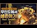데이터 걱정 없는 오프라인 게임 Top 7!! (모바일 게임 추천) - YouTube