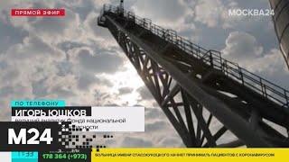 Эксперт оценил перспективы цен на нефть - Москва 24