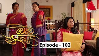 Oba Nisa - Episode 102 | 11th July 2019 Thumbnail