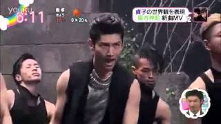 Preview and Making film of SCREAM   東方神起
