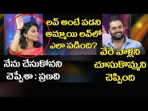 Pranavi about How She Fell in Love with Raghu Master | Special Interview | 10TV