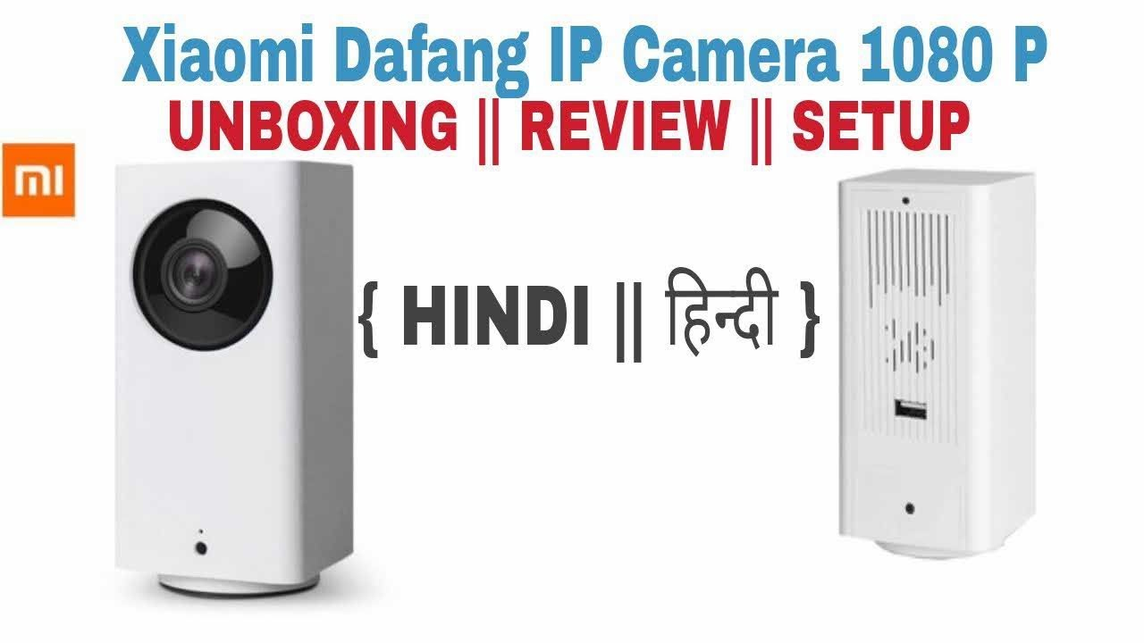 Xiaomi Mijia Dafang 1080p Wifi IP Secutiry Camera Review HINDI