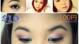 Autumn Look / 100円(yen) $10 Makeup Looks / 秋ルック/100円10ドルメイクルック Thumbnail