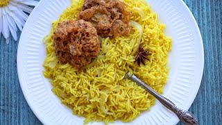হলদ পলও  Turmeric Rice  Basmati Pilaf  Mediterranean Rice  Yellow Rice  Moroccan Rice