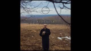 Пыль - Акустика (Full Album)