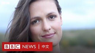 在墨西哥邊境遭遇黑幫屠殺的摩門教家庭- BBC News 中文 - YouTube