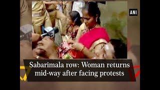 Sabarimala row: Woman returns mid-way after facing protests - #Kerala News