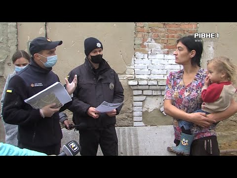 TVRivne1 / Рівне 1: Рятувальники нагадали жителям Здовбиці як запобігти винекненню пожеж