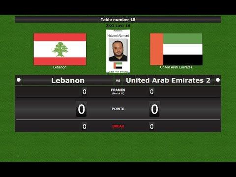 Pool 9 ball Team  Match 3 : Lebanon vs United Arab Emirates 2