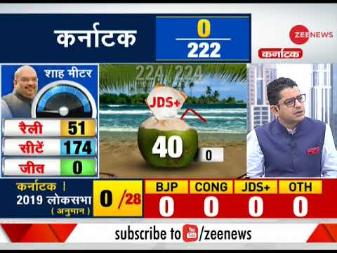 Karnataka Results: Stage is set for counting of votes; What will happen in case of a hung assembly?