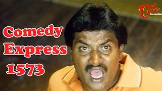 Comedy Express 1573 || B 2 B || Latest Telugu Comedy Scenes || TeluguOne