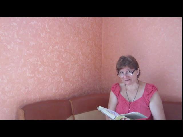 Изображение предпросмотра прочтения – ГалинаСкиба читает отрывок изпроизведения «Ася» И.С.Тургенева