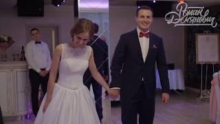 Банкетный зал для свадьбы в СПб