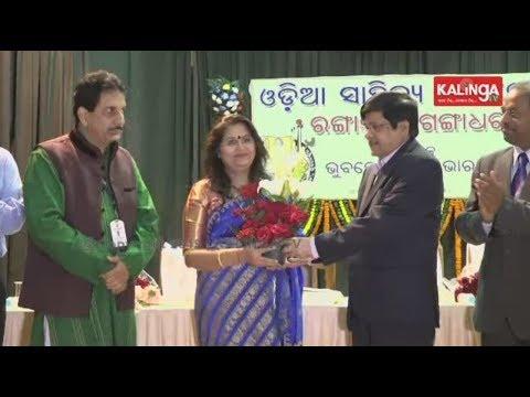 Dr Iti Samanta is editor of Odisha's most circulated