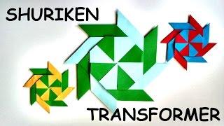 Как сделать Сюрикен Трансформер (звезда ниндзя) из бумаги Оригами