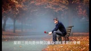 Avicii-Waiting For Love/中文翻譯