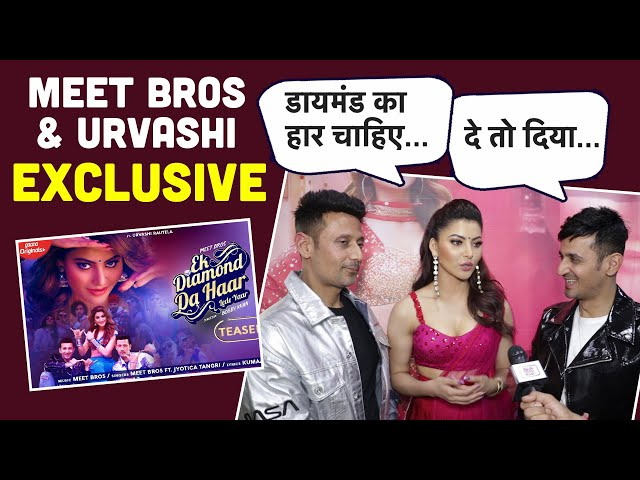 Meet Bros ने दिया Urvashi Rautela को Ek Diamond Da Haar | Jyotica Tangri | Exclusive Interview