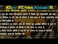 How to earn money in IQ Option? VIP Trick Telegram channel
