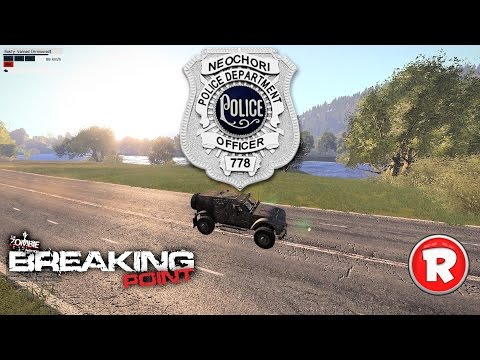 Breaking point: Neochori Police Department