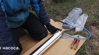 видео Насос скважинный TF-40 (кабель 20 м)