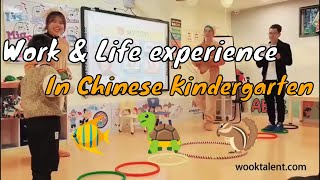What does a Chinese kindergarten class room look like? #WOOK Talent