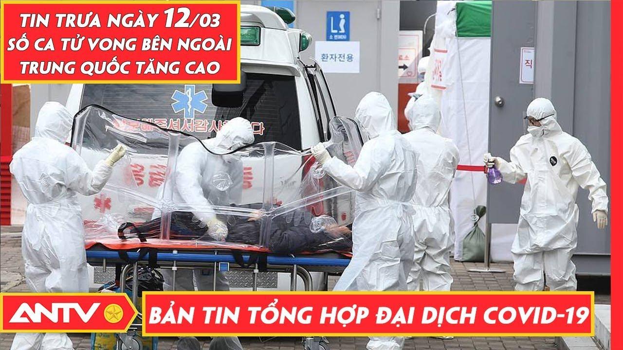 Tin tức dịch bệnh Covid-19 trưa 12/03 | Tin mới virus Corona Việt Nam và đại dịch Vũ Hán | ANTV