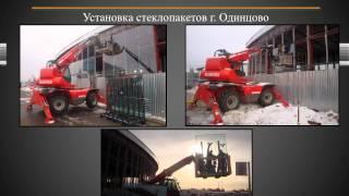 Аренда строительной техники - Золотой Век, презентация компании(, 2014-11-26T16:43:06.000Z)
