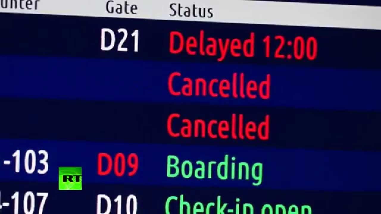 звук объявления в аэропорту