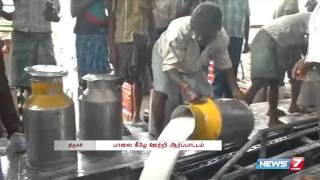 Milk producers protest against Aavin in Trichy   Tamil Nadu   News7 Tamil