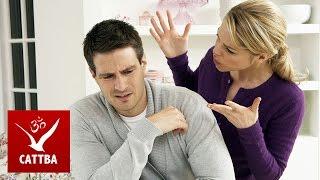Ошибки в отношениях - когда мужчина слабовольный. Видеоурок