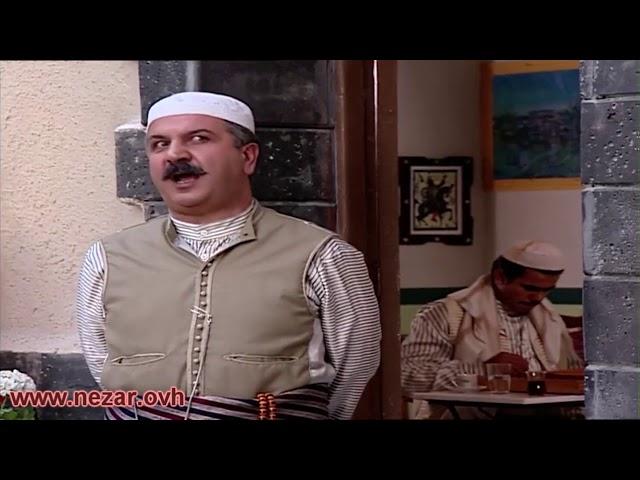 باب الحارة  - صعي متل ما قالوا عنكن ناكرين المعروف و الجميل يا أهل حارة الضبع - نزار أبو حجر