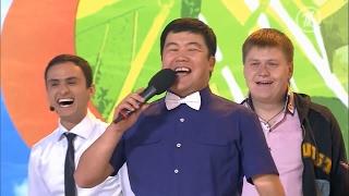 КВН - Турсынбек, Ласточкин и Воробей на Летнем кубке
