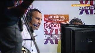 Братья Кличко собрали в Бердичеве 1700 самых перспективных боксеров