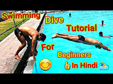 How To Dive In Swimming Pool For Beginners In Hindi ( Part 27)🏊♂️