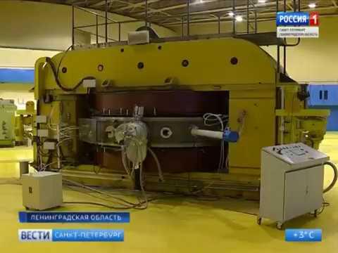 В Петербургском институте ядерной физики готовят к запуску уникальное оборудование.