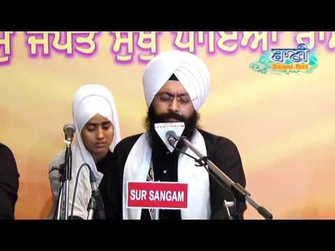 Bhai-Gurmeet-Singh-Ji-Saharanpuri-At-G-Sis-Ganj-Sahib-On-23-June-2017