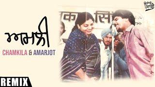 Amli - Chamkila & Amarjot (REMIX) | EZ | Amli De Larh Lake | Amar Singh Chamkila | Chamkila Hit Song