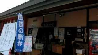 福岡県久留米市  「道の駅 くるめ (ほとめきの里)」