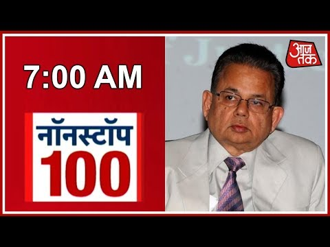 Non Stop 100:  India's Nominee Dalveer Bhandari Re-Elected As ICJ Judge