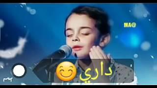 تحميل أغنية احمد السيسي حالات واتس دار يادار Mp3