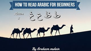 Lesson 5 How to Read Arabic (For Beginners)
