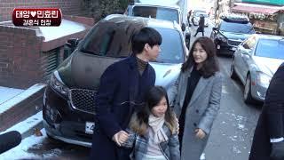 """★""""태양♥민효린 결혼식 현장"""" TOP스타들 축복 속에 백년가약 ★"""