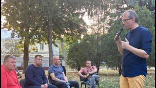 Современный мир и место Украины. Лекция в Полтаве