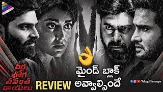 Veera Bhoga Vasantha Rayalu Movie REVIEW | Shriya Saran | Sree Vishnu | Sudheer Babu | Nara Rohit
