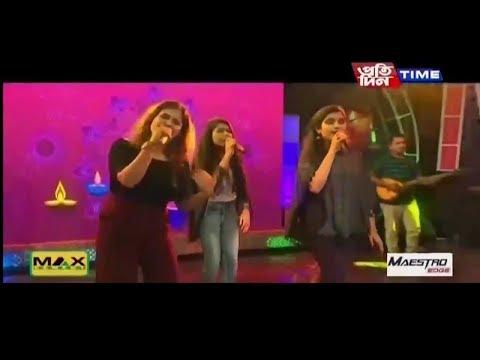 Nahid Afrin along with ridipta and Shruti hd Rocking LIVE PERFORMANCE || INDIAN IDOL JUNIOR 2015