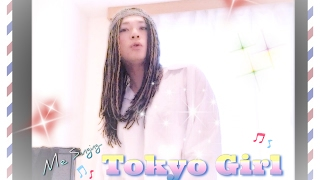 Watch Ace Of Base Tokyo Girl video