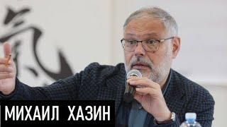 Евразийский взгляд на будущее. Д.Джангиров и М.Хазин