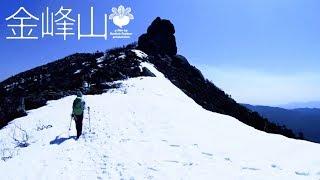 残雪の瑞牆山、金峰山(奥秩父、登山)